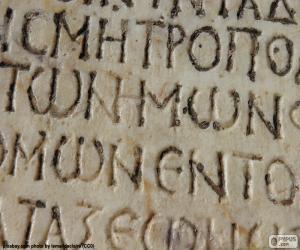 Puzzle Écriture grecque antique