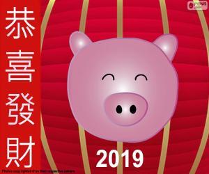 Puzzle Année du cochon 2019