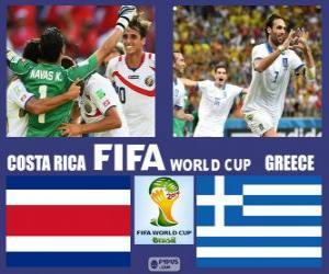Puzzle Costa Rica - Grèce, huitième de finale, Brésil 2014
