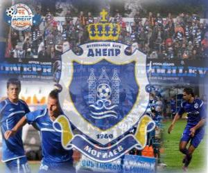 Puzzle FC Dnepr Mogilev, équipe de football biélorusse