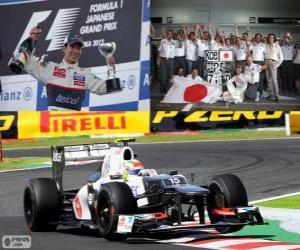 Puzzle Kamui Kobayashi - Sauber - Grand Prix du Japon 2012, 3e classés