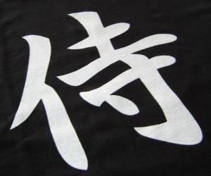 Puzzle Kanji ou l'idéogramme pour le concept Samouraï dans le système d'écriture japonais