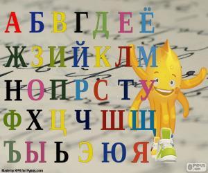 Puzzle L'alphabet russe