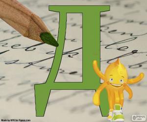 Puzzle Lettre russe Д