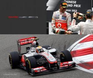 Puzzle Lewis Hamilton - McLaren - Grand Prix de Chine (2012) (3ème position)