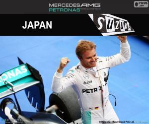Puzzle Nico Rosberg, GP du Japon 2016
