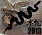 2013, l'année de la Serpent d'Eau. Selon le calendrier chinois, le 10 février 2013 au 30 janvier 2014