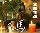 2014, l'année du cheval en bois. Selon le calendrier chinois, du 31 janvier 2014 au 18 février 2015