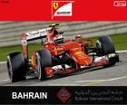 Kimi Räikkönen, Ferrari, Grand Prix de Bahreïn 2015, la deuxième place