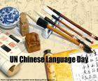 Journée de la langue chinoise