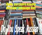Journée de la langue russe